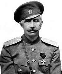 140 лет со дня рождения Атамана Краснова