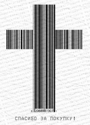 СПАСИБО – СЛОВО ПАРАЗИТ