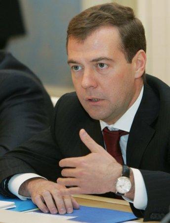 Отзыв на статью президента Дмитрия Медведева «Вперед Россия!»