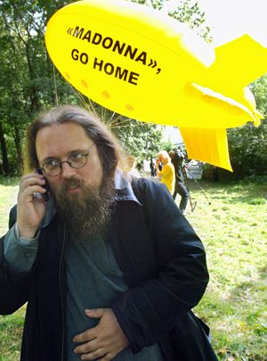 Я больше не миссионер С блога о. Андрея Кураева