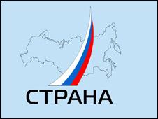 В России начинает работать телеканал без насилия