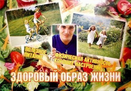 Береги Платье Снову A Здоровье Смолоду 89