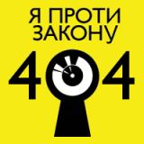 На Украине запретят «Одноклассники», «ВКонтакте» и «Живой журнал», многие сайты об искусстве, фотоленты мировых информагентств и новостные сайты.