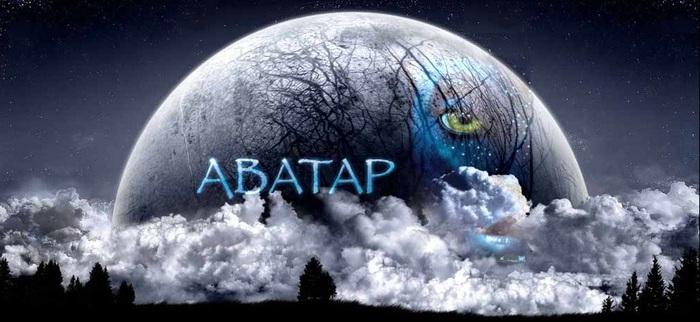 Фильм «Аватар» всколыхнул родовую память миллионов русских людей