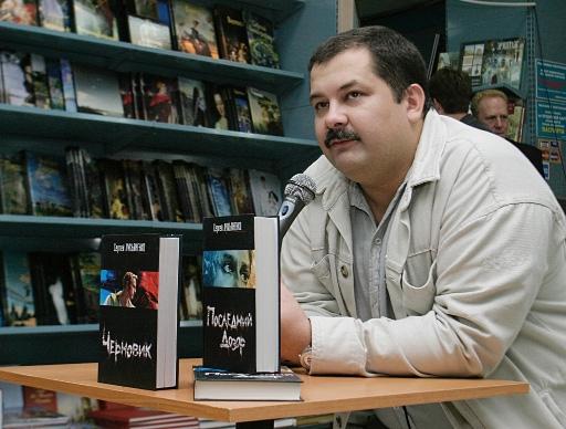 Сергей Лукьяненко: Уроки Зла