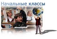Семейное обучение или опупема педагогическая