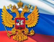 Несколько мифов о современной России. Взгляд с Украины