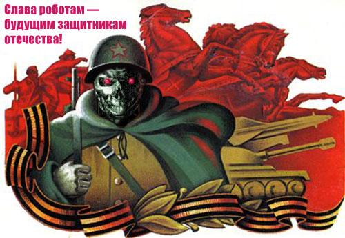 День защитника Отечества?