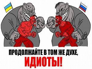Кино на службе Кремля