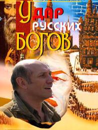 Преподавателям ПГУ предложили еще раз поразмыслить над книгой  Истархова