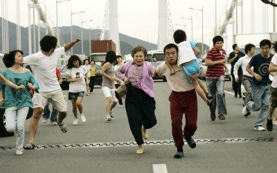Цунами (2009)