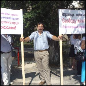 Пикет протеста в Ростове