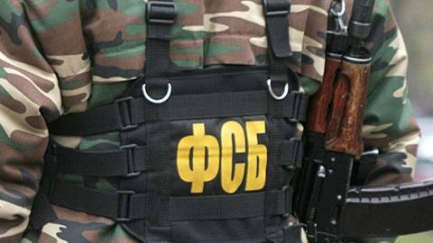 Кланы ФСБ