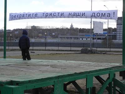 Челябинску надоели рукотворные землетрясения