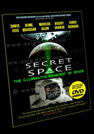 Секретный космос. Иллюминаты Захватывают Космос. части 1,2 / Secret Space - Illuminati`s Conquest of Space
