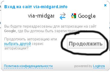 Как правильно оформлять новости на Мидгард-ИНФО + Новое