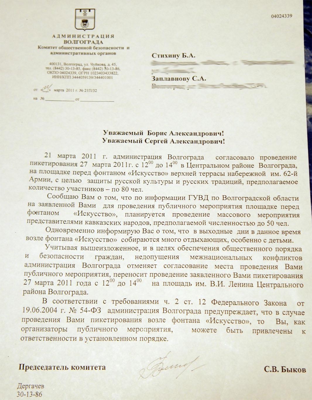Русскую культуру запретили во имя кавказских танцев