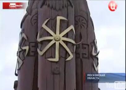 Ведическая Русь в современной России