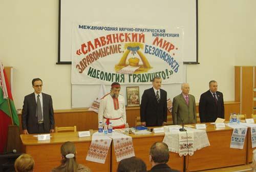Славянский мир: здравомыслие, безопасность, идеология будущего