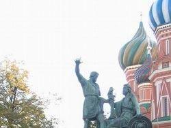 Является ли РФ для Коренных Народов России государством?