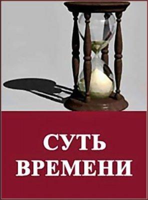 Результаты опроса по программе десталинизации сознания граждан России (ВИДЕО)