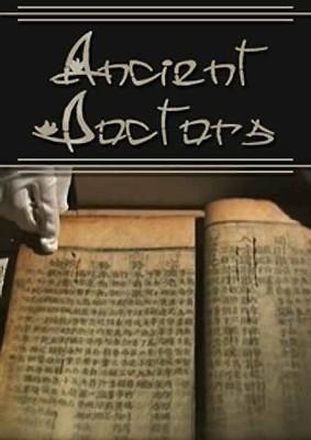 Древняя медицина Кореи / Ancient Doctors (2008) SATRip
