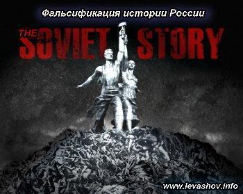 Россия - Мать всех остальных великих цивилизаций древнего мира!
