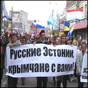 Русская Прибалтика сегодня-2, Эстония