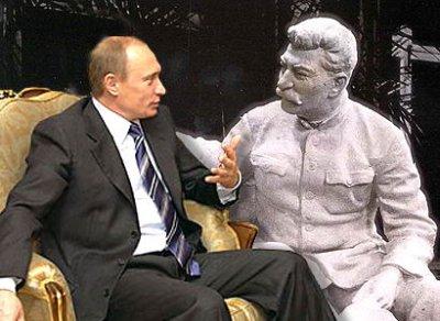 «Сталин и Путин»