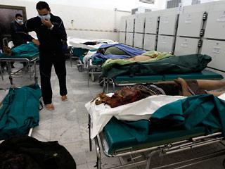 Открытое писимо в ООН от Русичей - наших врачей в Ливии.