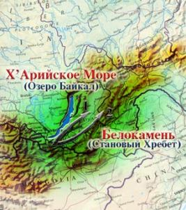 Главная Тайна озера Байкал:По следам кристалла Вечного Знания