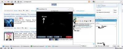 Microsoft может предоставить ФСБ исходные коды Skype