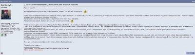 Лживая троица: Левашов, Трехлебов, Хиневич (с обновлением)