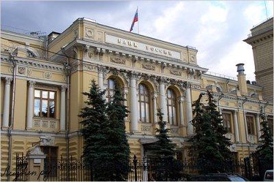 Частный банкирский промысел в России до середины 19 века.