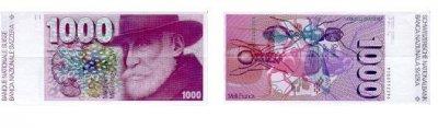 Аннунаки на швейцарских франках
