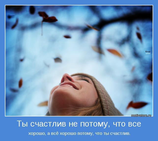 От УЛЫБКИ станет мир Светлей! )