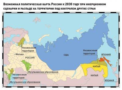 Просуществует ли РФ до 2020 года