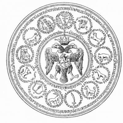Герб Казани или снова о Тартарии
