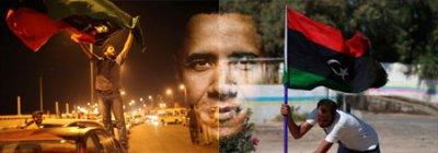Ливийская разводка. Это должны знать все.