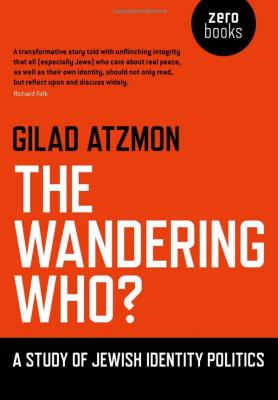 Гилад Ацмон: Кто эти странники?