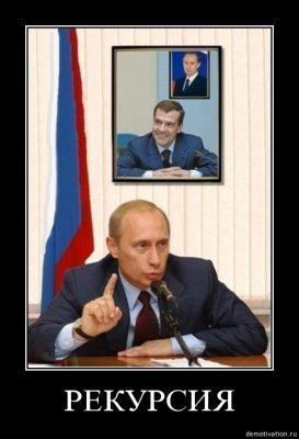 Приговор русскому народу