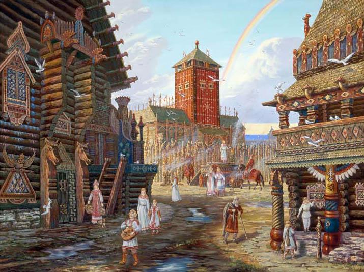 Древние истоки Руси