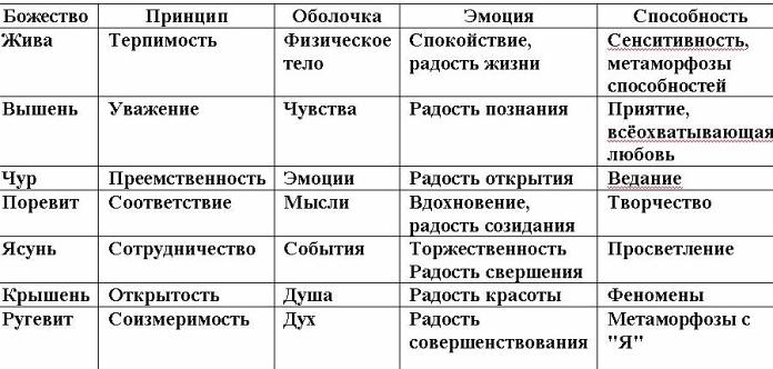 1319286488_shemshuk-2.png