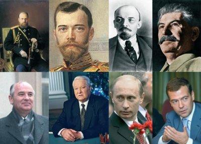 Очерк о Русской националистической и языческой элитах