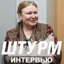 Интервью с Квачковой Надеждой Михайловной
