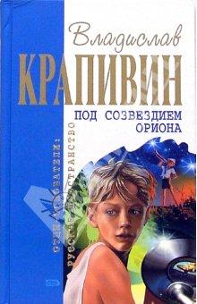 Строки о Тартарии в Российской Федерации 3