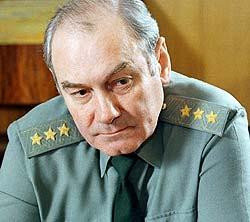 Видеоконференция с Генералом Ивашовым