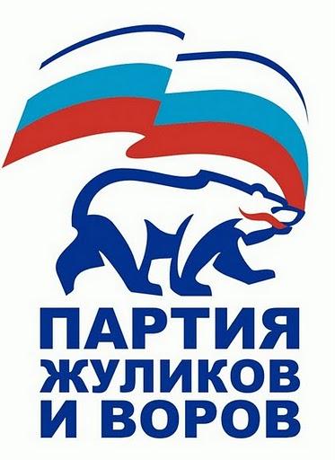 Идеология правого антипарламентаризма в России рубежа XIX — XX веков