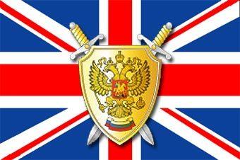 Российскую мафию изучает британский суд