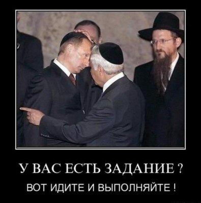 САЛТЫКОВ-ЩЕДРИН. Сказка «О РЕТИВОМ начальнике».